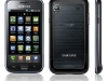 samsung-galaxy-i9000-camera